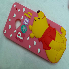 DIA DISNEY WINNIE THE POOH STANDING SERIES 4 SILICONE CASE COVER FOR HTC ONE M7 Mobile phones