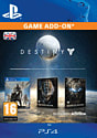 Destiny Expansion Pass  (PlayStation 4) PlayStation Network