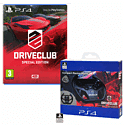 DriveClub Special Edition With Compact Racing Wheel - Only At GAME PlayStation 4