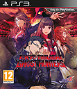 Tokyo Twilight Ghost Hunters PlayStation 3
