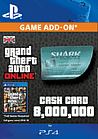 GTA Online Megalodon Shark Cash Card - $8,000,000 (PS4) PlayStation Network