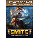 SMITE Ultimate God Pack Free 2 Play