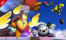 Meta Knight - amiibo - Super Smash Bros Collection screen shot 1