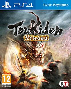 Toukiden Kiwami PlayStation 4