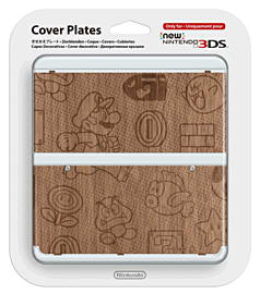 3DS Cover Plate - Mario (Wood) Accessories