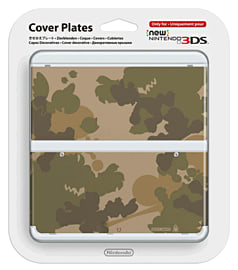 3DS Cover Plate - Camouflage Accessories