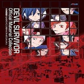 Devil Survivor: Official Material Collection Books