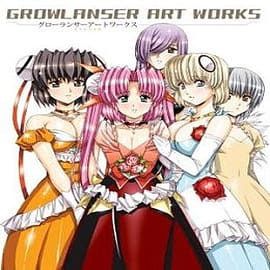 Growlanser Art Works Books