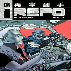 Repo: Vol. 1 Books