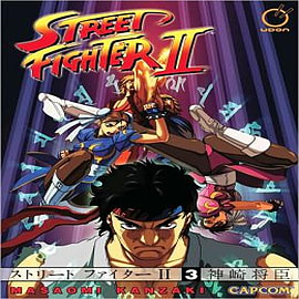 Street Fighter II: The Manga: v. 3 Books