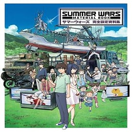 Summer Wars: Material Book Books