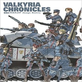 Valkyria Chronicles: Design Archive Books