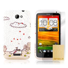 HTC One X Soft TPU design case - Autumn Friends Mobile phones
