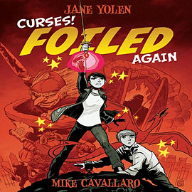 Curses! Foiled Again (Paperback) Books