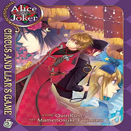 Alice in the Country of Joker: Circus and Liars Game Vol 5 (Paperback) Books