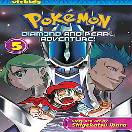 POKEMON: DIAMOND AND PEARL ADVENTURE!, VOLUME 5 (Paperback) Books