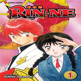 Rin-Ne Vol 1 (Paperback) Books