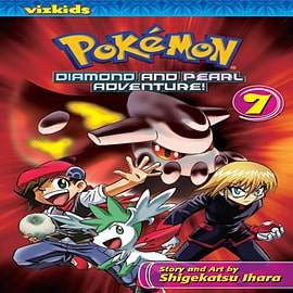 Pokemon: Diamond and Pearl Adventure!, Vol. 7 (Pokemon) (Paperback) Books