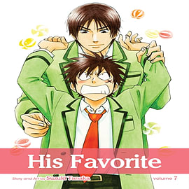 His Favorite, Vol. 7 (Paperback) Books
