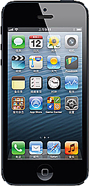 Apple iPhone 5S Space Grey 32GB EE B Phones