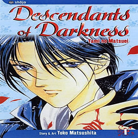 Descendants of Darkness: Volume 1 (Paperback) Books