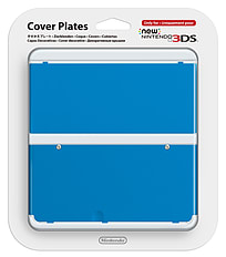 New 3DS Cover Plate - Blue 3DS