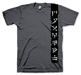 Skyrim - Dovahkiin Banner, Size S Clothing