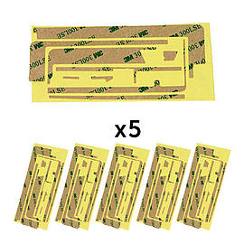 Frostycow 5 X 3M Replacement Touch Screen Digitizer Repair Adhesive Strip For Apple iPad 2 Tablet