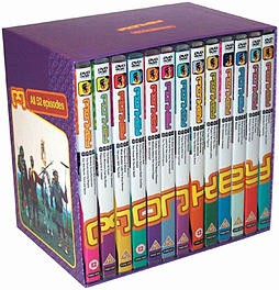 Monkey!: The Complete Collection (Box Set) DVD
