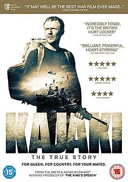 Kajaki DVD