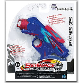 Beyblade - Deluxe Gear Assortment (33644) Figurines and Sets