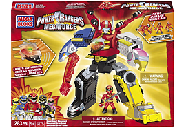 Power Rangers Megaforce Dx Gosei Megazord Blocks and Bricks