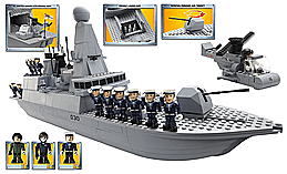 Character Building - Type 45 HM Armed Forces Royal Navy Destroyer screen shot 1