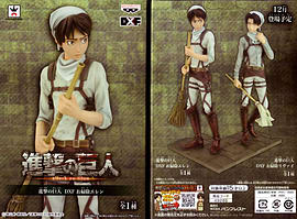 Attack on Titan- Cleaning Eren Yeager DXF Figure Figurines and Sets
