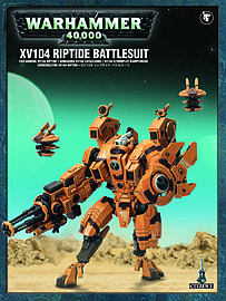 Warhammer 40,000 XV104 Riptide Battlesuit Figurines and Sets