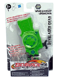 Beyblades Metal Fusion Battle Gears Game (Green) Figurines and Sets