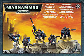 Warhammer 40,000 Space Marine Scout Squad With Sniper Rifles Figurines and Sets