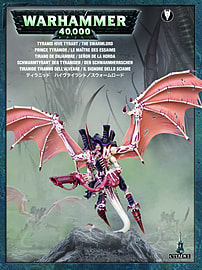 Warhammer 40,000 Tyranid Hive Tyrant/ Swarmlord Figurines and Sets