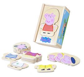 Peppa Pig Wooden Dress Up Peppa Pre School Toys