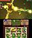 The Legend of Zelda: Triforce Heroes screen shot 5