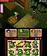 The Legend of Zelda: Triforce Heroes screen shot 6