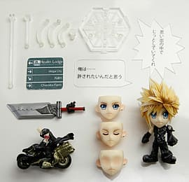 Final Fantasy trading arts mini Kai Cloud (from final Fantasy VII) Figurines and Sets