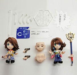Final Fantasy trading arts mini Kai Yuna (from final Fantasy X and X-2) Figurines and Sets