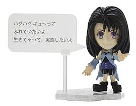 Final Fantasy Trading Arts Mini Kai No 9 Rinoa Heartilly Figurines and Sets