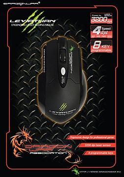 Dragon War Leviathan G1 Gaming Mouse PC
