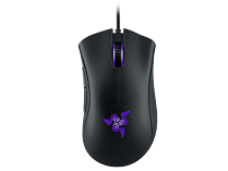 Razer Deathadder Chroma Gaming Mouse screen shot 9