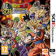 Dragon Ball Z: Extreme Butōden 3DS