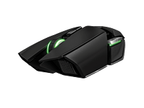 Razer Ouroboros Elite Ambidextrous Wireless Gaming Mouse screen shot 1