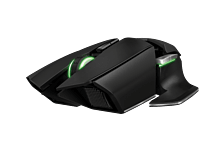 Razer Ouroboros Elite Ambidextrous Wireless Gaming Mouse screen shot 2
