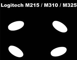 Corepad Skatez Replacement Mouse Feet For Logitech M215/M310/M325(single and Desktop Mk520) PC